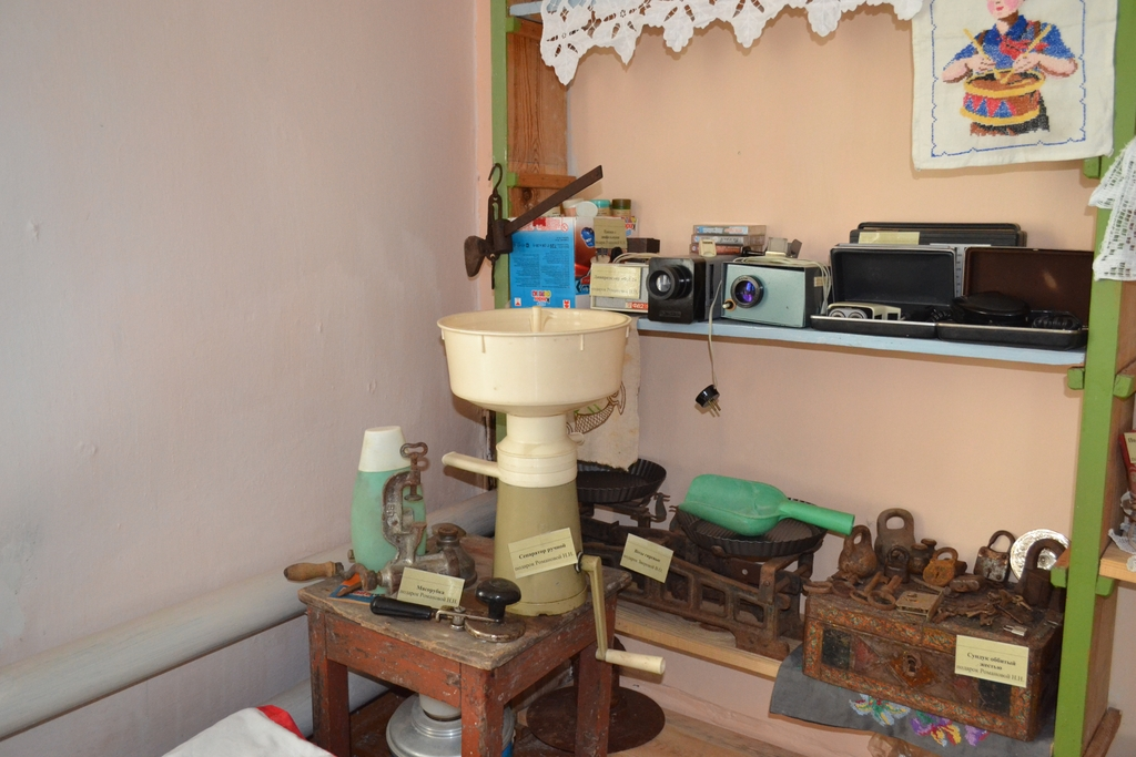 Museum_School-20