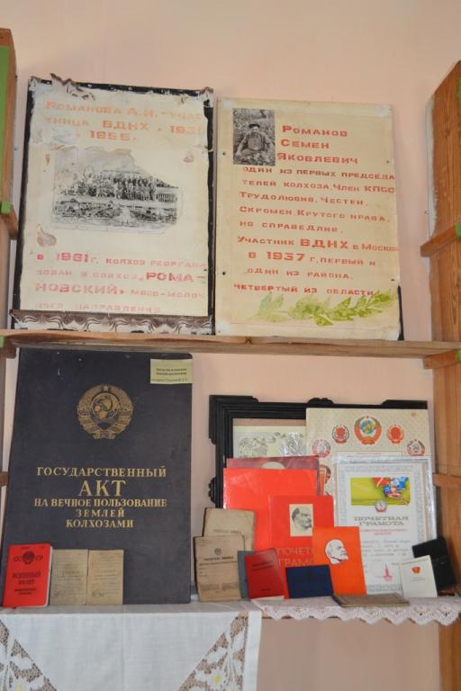 Museum_School-22
